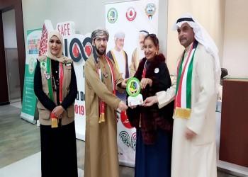 حملة كويتية للتبرع بالدم على روح السلطان قابوس