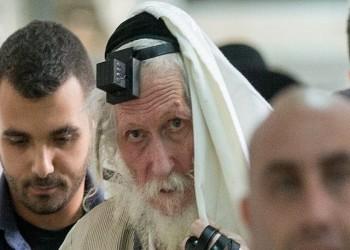 القبض على حاخام إسرائيلي بتهم الاحتيال والاغتصاب