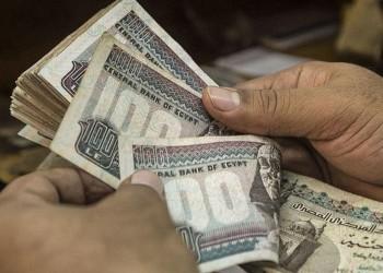 استقرار التضخم السنوي في مصر عند 6.8% في يناير