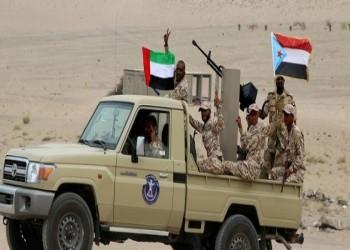 اليمن يشتعل.. هل تسعى الإمارات لإجهاض اتفاق الرياض؟