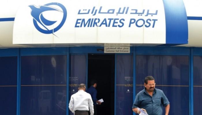 بلومبرج: الإمارات تستأنف خدمات البريد مع قطر