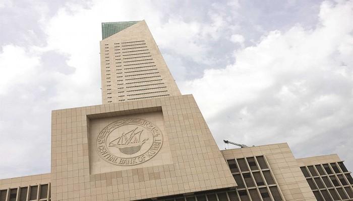 احتياطيات الكويت الأجنبية ترتفع 7.2% في 2019