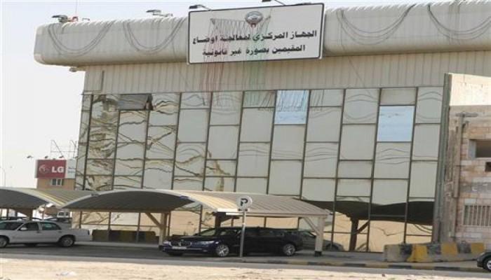 الكويت تعلن توظيف 6 آلاف من البدون بقطاعات مختلفة في 3 سنوات
