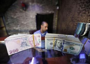 الليرة التركية تنتعش بعد هبوطها القياسي قبل أيام.. ما السبب؟