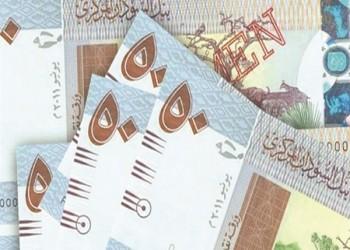 السودان يطلب مساعدة أمريكا في مدفوعات الدعم وتحويلات الدولار