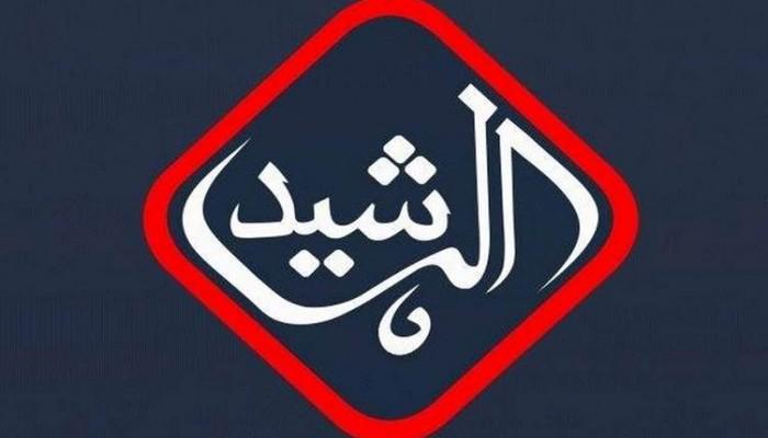 العراق.. اغتيال المشرف العام لقناة الرشيد الفضائية