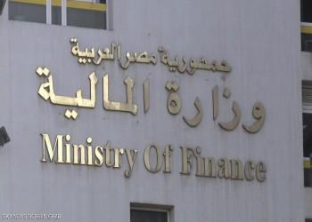 نمو إصدارات الدين للحكومة المصرية 11.5% في النصف الأول