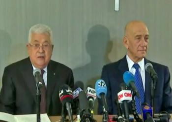 عباس لأولمرت: جاهزون لاستكمال المفاوضات من حيث انتهت