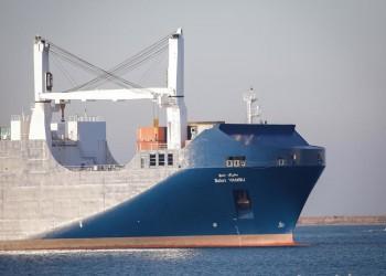 محكمة فرنسية ترفض طعنا ضد سفينة سعودية يشتبه بنقلها أسلحة