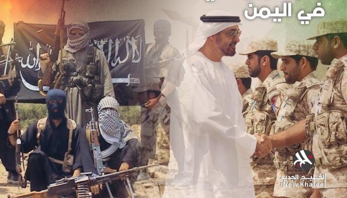 «عودة» الإمارات من اليمن: حصيلة مضرجة بالدماء والهزائم