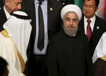 كيف أعاد عام 1979 تشكيل سياسة إيران والسعودية؟