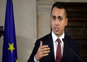 إيطاليا تجدد دعمها لحكومة الوفاق في ليبيا