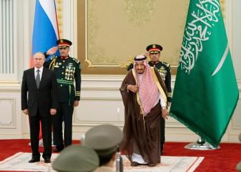 شركات سعودية وروسية تبحث مشروعات مشتركة