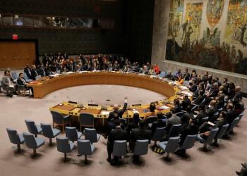 مجلس الأمن يتبنى قرارا لوقف إطلاق نار دائم بليبيا.. وروسيا تمتنع