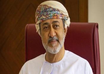 حكم سلطان عمان الجديد.. تشاركي أم احتكار للسلطة على خطى قابوس؟