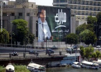 تأكيدا لانفراد الخليج الجديد.. دمج الحزب الوطني داخل مستقبل وطن بمصر