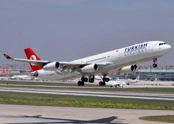 الخطوط التركية تسير 3 رحلات أسبوعية من الدوحة إلى طرابزون