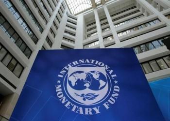 صندوق النقد يدعو مصر لموجة جديدة من الإصلاحات