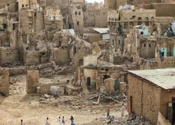 إجراءات ضد عناصر بالتحالف خالفت القانون الدولي باليمن