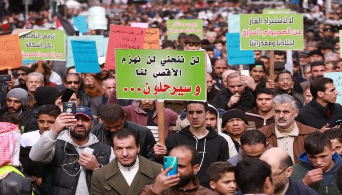 للجمعة الثالثة.. فعاليات  أردنية غاضبة ضد صفقة القرن