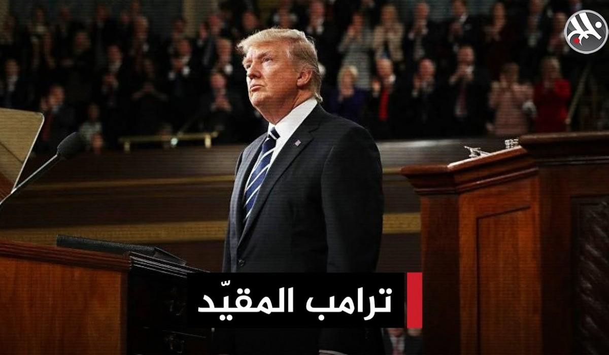 الشيوخ الأمريكي يفرض قيودًا على ترامب تمنعه من محاربة إيران