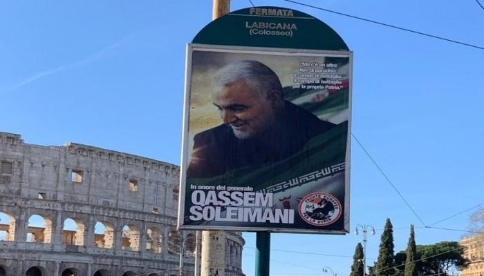 صور قاسم سليماني في شوارع إيطاليا تثير غضبا