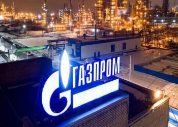 35 % انخفاض في واردات تركيا من الغاز الروسي