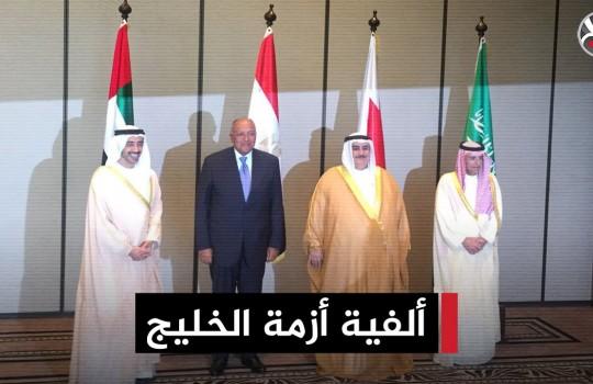 أبرز محطات الأزمة الخليجية