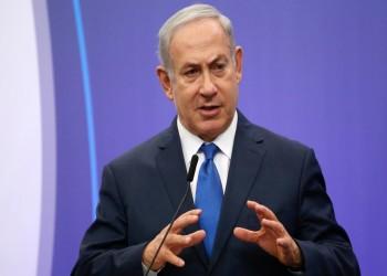 نتنياهو: صفقة القرن تحقيق للرؤية الصهيونية