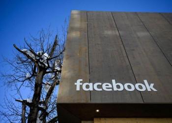 ما الذي دفع فيسبوك لتأجيل إطلاق خدمة المواعدة؟