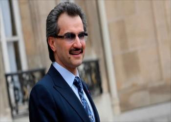 الوليد بن طلال يجدد مطلبا له منذ 32 شهرا.. ما هو؟