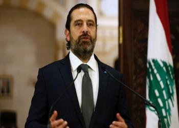 الحريري يهاجم خصومه ويشكك بقدرة الحكومة على حل أزمات لبنان