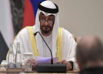 لماذا تسعى الإمارات إلى سحق الإخوان في كل مكان؟
