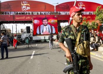 الحوثيون يعلنون اعتقال خلية تتبع استخبارات السعودية والإمارات باليمن