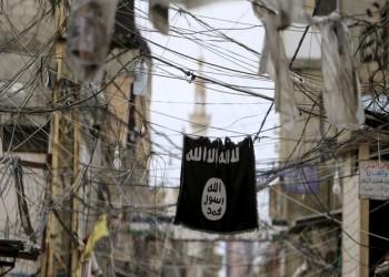 ذا أتلانتك: هذه الحقيقة المزعجة عن مصير الدولة الإسلامية