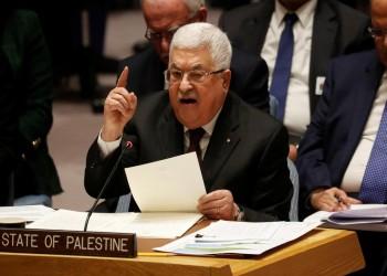 بروكينجز: أزمة القيادة هي التهديد الحقيقي لفلسطين
