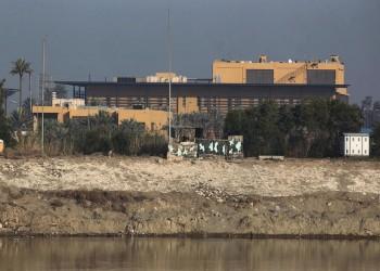 استهداف جديد للسفارة الأمريكية في بغداد