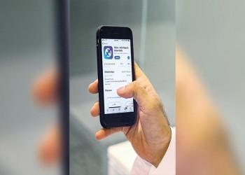 للمرة الثانية.. جوجل تحذف توتوك الإماراتي المتهم بالتجسس