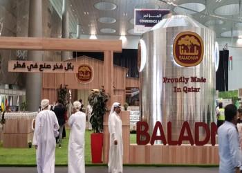 الكويت تستضيف معرض صنع في قطر الأربعاء المقبل