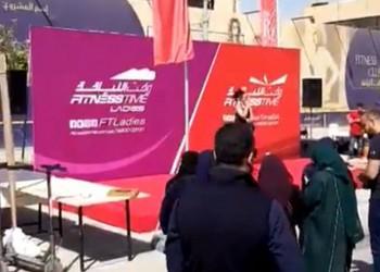 السعودية: الفقرة المثيرة للجدل في بسطة الرياض اجتهاد فردي