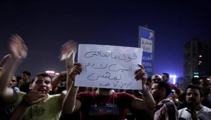 النيابة المصرية تخلي سبيل 172 متهما جديدا بتظاهرات 20 سبتمبر