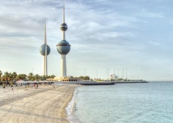 إغلاق 11 شركة بالكويت خرقت قانون غسل الأموال وتمويل الإرهاب