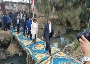 فرش سجاد لوزيرة الهجرة فوق مصرف مياه تغضب المصريين
