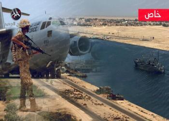خاص.. مصر تبني قاعدة عسكرية جديدة لتأمين قناة السويس