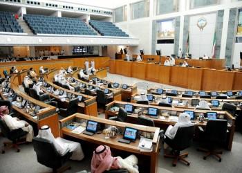 مطالب برلمانية بوقف تعيين الوافدين في الوظائف الحكومية بالكويت
