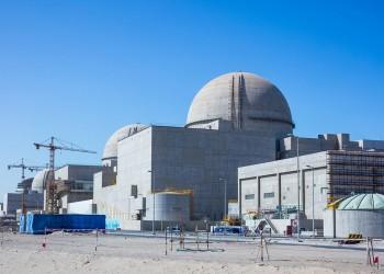 الإمارات تعلن تشغيل الوحدة الأولى في محطة براكة النووية