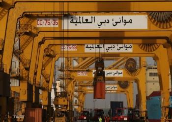 إلغاء إدراج موانئ دبي العالمية من بورصة ناسداك