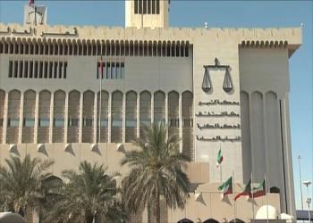 الكويت.. ضبط عسكري ومواطنة حصلا على الجنسية بالتزوير