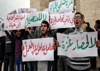 معدل البطالة يرتفع بين شباب غزة إلى 70%