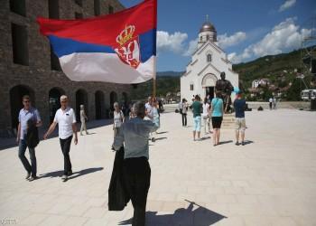 صرب البوسنة يصوتون على تجميد المؤسسات الفيدرالية ويلوحون بالانفصال